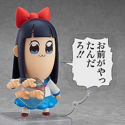 Good Smile Pop Team Epic: Pipimi Nendoroid Action Figure: Toys & Games