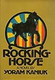 Rockinghorse, Yoram Kaniuk, 0060122455