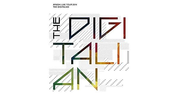 Amazon com: Arashi - Arashi Live Tour 2014 The Digitalian (2BDS