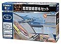 TOMIX Nゲージ 高架複線基本セット レールパターンHA 91042 鉄道模型用品