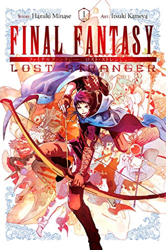 Amazon.com: Final Fantasy Lost Stranger Vol. 1 eBook: Hazuki ...
