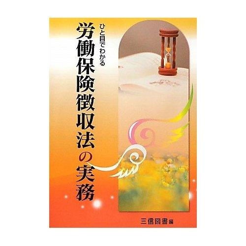 三国志―カラーコミックス (3)