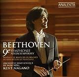 Beethoven : Ninth Symphony / Human Misery - Human Love