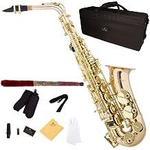 Cecilio Gold Brass Intermediate Eb Alto Saxophone - AS-380