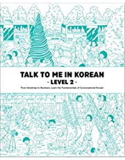 Talk To Me In Korean Workbook Level 2 (Downloadable Audio Files Included)