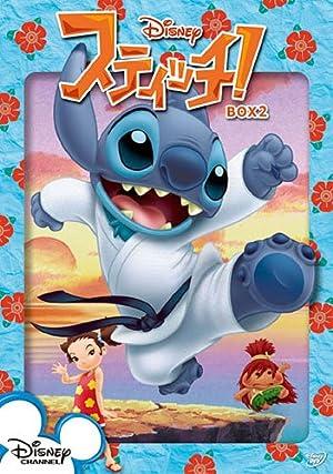 スティッチ! DVD