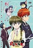 Animation - Rin-Ne (Kyokai No Rinne) Vol.5 [Japan DVD] PCBP-53425