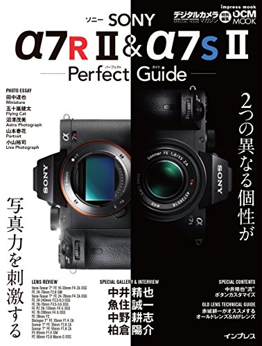 Price comparison product image Sony Alpha 7R II & Alpha-7S II perfect guide (Mook impress DCM MOOK)