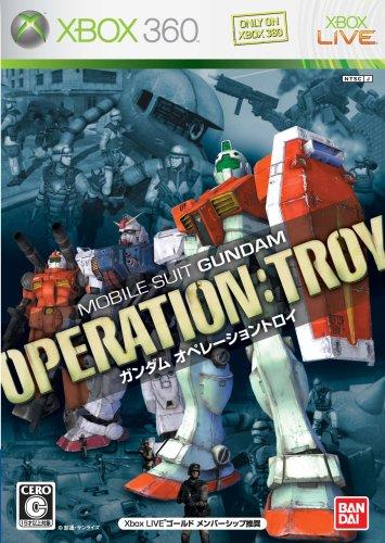 Mobile Suit Gundam: Operation: Troy [Japan Import]