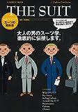 メンズファッションの教科書シリーズ vol.1 スーツの教科書(Gakken Mook Fashion Text Series)