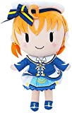 Love Live!Sunshine !! High sea 1000 songs Plush