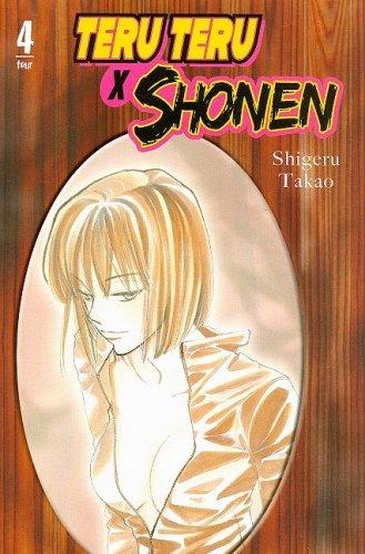 Teru Teru X Shonen Vol.