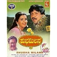 Shubha Milana