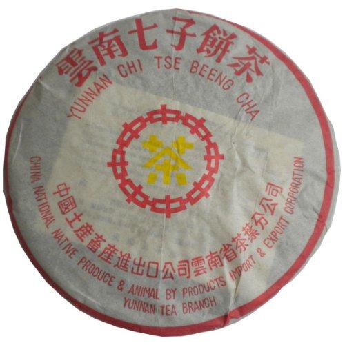 (1989 Zhongcha Yellow Marking Chi Tse Beeng Ripe Tea Old Pu'er Tea/puerh Tea 357g)
