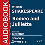 Romeo and Juliette [Russian Edition] | William Shakespeare