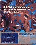 Eight Visions, Gyoh Suzuki, 4891941707