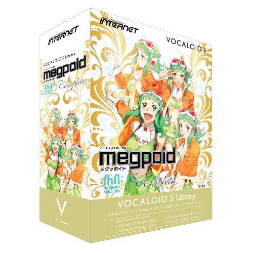 インターネット VOCALOID 3 Megpoid Complete B005PR947I