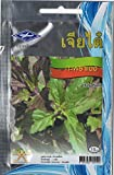 Thai Organic Red Holy Basil Seed Sam A Brand
