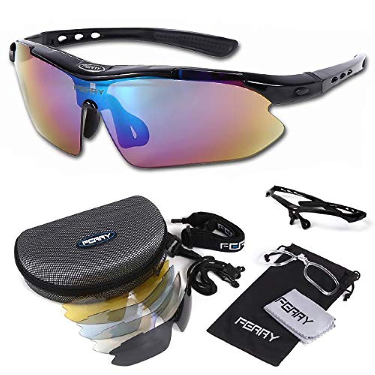 [해외] (페리) FERRY 편광 렌즈 스포츠 썬글라스 풀 세트 전용 교환 렌즈5매 유니 7컬러