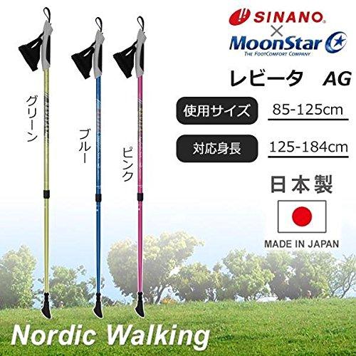 SINANO シナノ シナノ×ムーンスター レビータ AG 2本1組 ■3種類の内「ピンク」のみです   B07PZ2K9QF