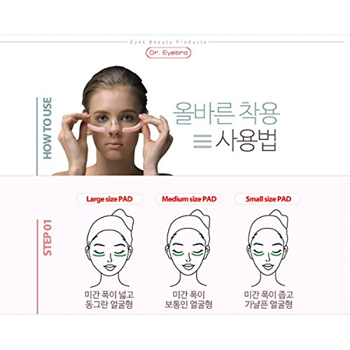 1pcs of Dr. Eyebra Eyes (Eye zone) Beauty Massage Device for eyes total care