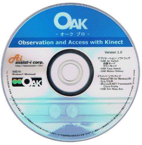 OAK Pro バンドル DVD版