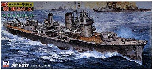 Wwii Destroyer (Skywave 1/700 WWII IJN Destroyer Asashio Class Asashio Model Kit)