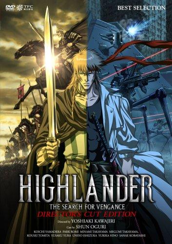 HIGHLANDER ~ディレクターズカット版~