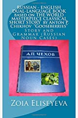 """RUSSIAN - ENGLISH DUAL-LANGUAGE BOOK based on THE WORLD MASTERPIECE CLASSICAL SHORT STORY  by Anton P. Chekhov  """"Gooseberries"""": Story and Grammar (Russian Noun Cases) Paperback"""