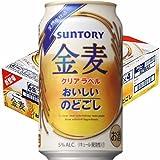 サントリー  【リニューアル】 金麦クリアラベル350ml缶1ケース(24本入)