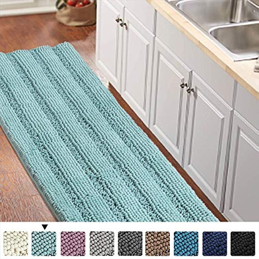 Bathroom Runner Rug Extra Long Chenille Area Non Slip Blue Shag Shower Mat Rugs 733281945530 Ebay