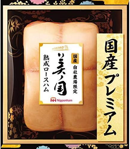 父の日(6月17日から21日のお届け) 日本ハム 美ノ国ロースハム 【お父さんありがとう】:メッセージカード付
