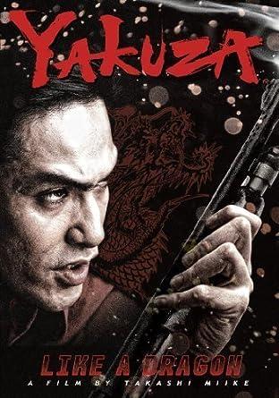 Yakuza Like A Dragon Dvd 2007 Region 1 Us Import Ntsc Amazon Co Uk Dvd Blu Ray