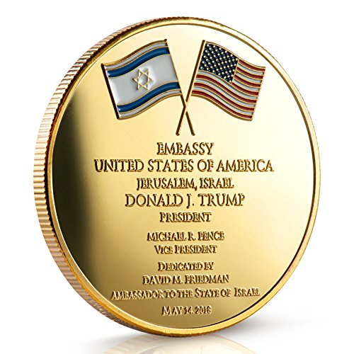 Michael Zweig Jerusalem United States Embassy Coin - Dedicated May 14, 2018 Jerusalem Israel - Commemorate This Important Event with this Stunning Collectible (Jerusalem Star)