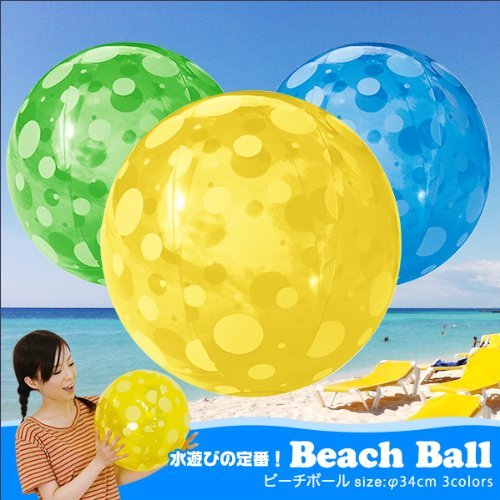 FIELDOOR beach ball 51cm yellow (polka dots) (japan import) by composite by Composite
