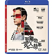 Suburbicon (Region A Blu-ray) (Hong Kong Version / Chinese subtitled) 堅離地死人劫案