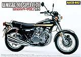z1 900 - Aoshima 1975 Kawasaki 900 Super 4 (Z1) 1:12 Scale Model Kit