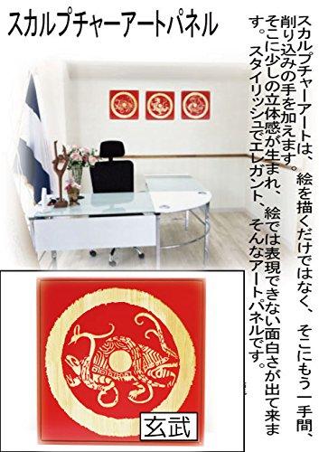木彫りアート ウッドスカルプチャー 玄武 四神獣 ウッドアートパネル モダン 絵画 壁掛け 木製 アジアン雑貨 インテリア B072RCHNX3  赤A