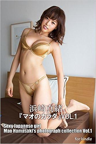 Livres de téléchargement électronique gratuitshamasaki mao mao no karada vol1 (Japanese Edition) PDF CHM