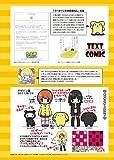Utahime Summer 2013 (WANI MAGAZINE COMICS) Manga