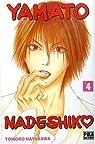 Yamato Nadeshiko, tome 4  par Hayakawa