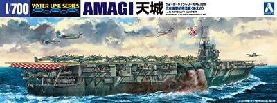IJN Aircraft Carrier [Amagi] (Plastic model)