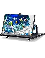 شاشة HD ثلاثية ال ابعاد لتكبير شاشة العرض للموبايل بمقاس 12 انش، لتكبير الفيديو، متوافق مع كل انواع الموبايلات، مع حامل قابل للسحب، للفيديو، الافلام، والالعاب