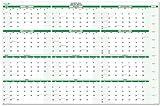 2018-19 Academic (Starts July 2018- Ends June 2019) Dry/Wet-erasable Wall Calendar: Horizontal 24 x 36