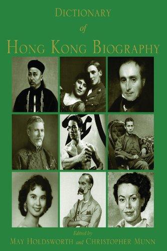 Dictionary of Hong Kong Biography