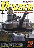 PANZER(パンツァー) 2019年 02 月号 [雑誌]