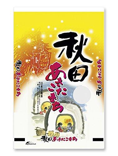 米袋 ポリポリ ネオブレス 秋田産あきたこまち かまくら 10kg 1ケース(500枚入) MP-5213 B078T9KHT3  1ケース(500枚入) 10kg用米袋