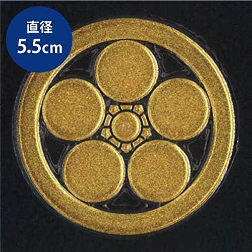 家紋 蒔絵シール 家紋ステッカー「丸に梅鉢 金」55mm