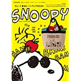 SNOOPY ジュート素材トートバッグ BOOK