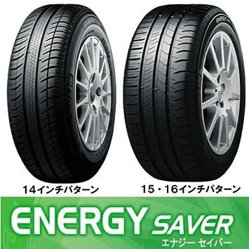 270c8d7e8 ミシュラン(MICHELIN) 低燃費タイヤ ENERGY SAVER + 185 60R14 82H